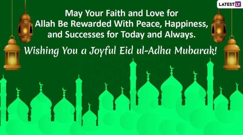 EidUlAdha1.jpg